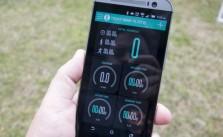 HTC Fitness Tracker