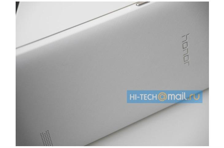 Huawei Honor Leak (1)