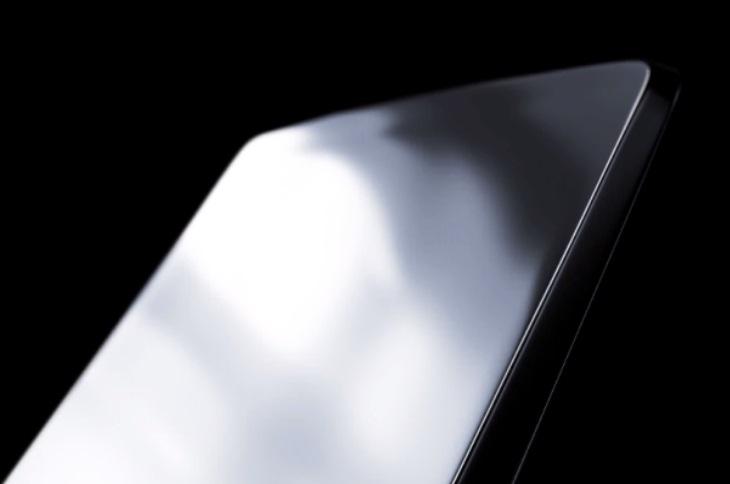 LG G4 QHD-Display