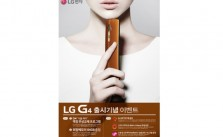 LG G4 Südkorea