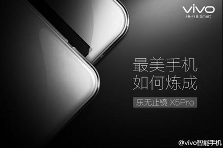 Vivo X5 Pro Leak