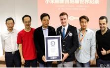 Xiaomi Guinness Buch der Rekorde