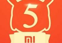 Xiaomi Jahrestag