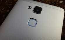 Huawei_Fingerprint