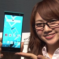 Fujitsu-first-to-market-with-iris-scanning-authentication-on-the-Arrows-NX-F-04G-smartphone