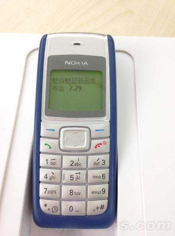 Meizu-uses-the-Nokia-1110-to-promote-the-upcoming-M2