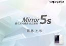 Oppo_Mirror_5S