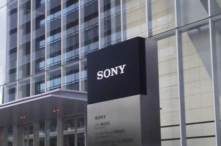 sony Gebäude