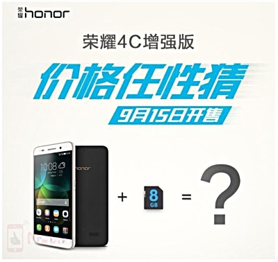 Huawei_Honor_4C_Plus