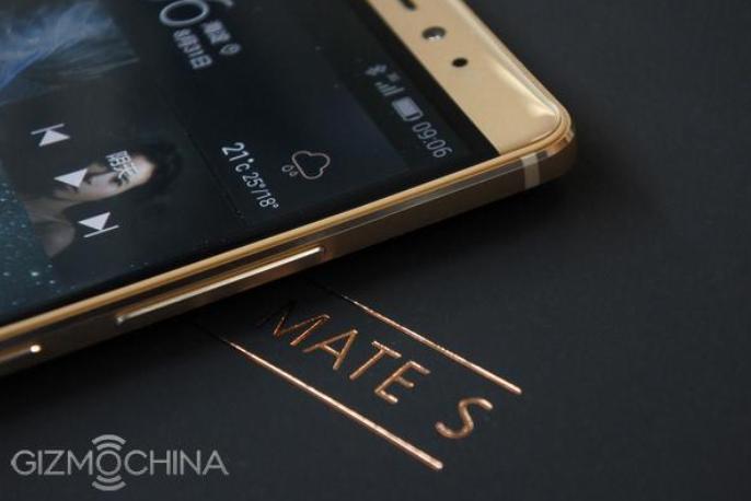 Huawei_Mate S