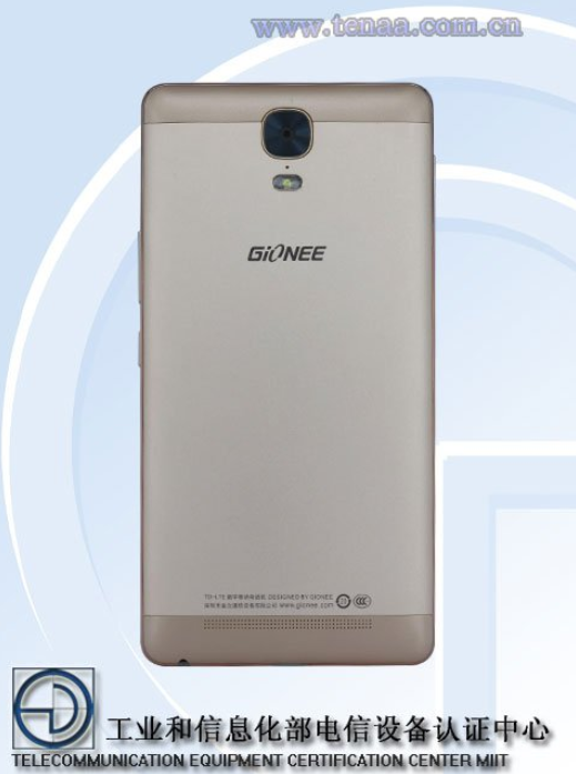 Gionee_GN8001_Back