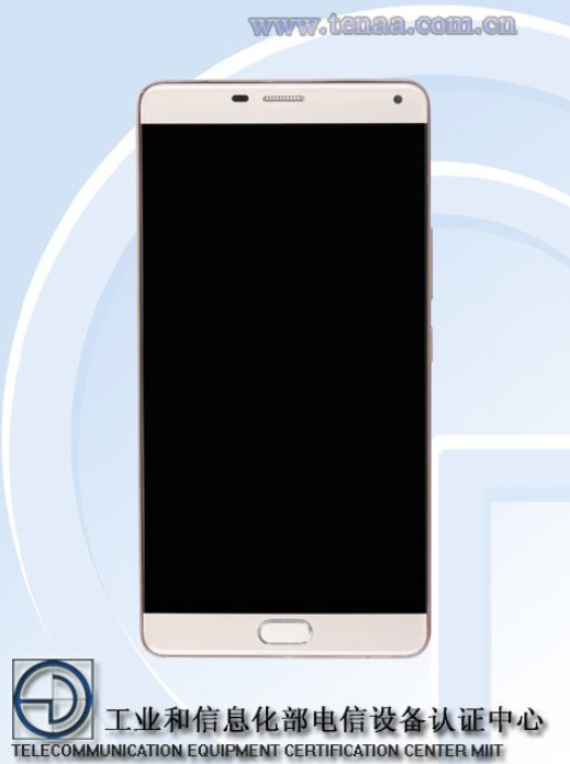 Gionee_GN8001_Front