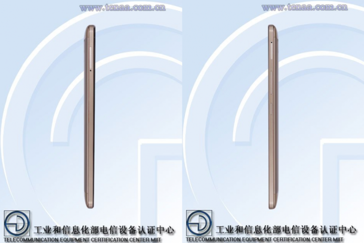 Gionee_GN8001_Side