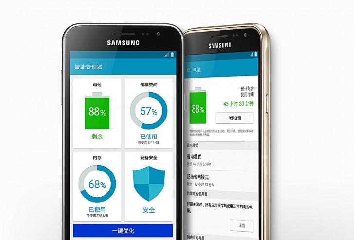 Samsung_Galaxy J3⑥_IV
