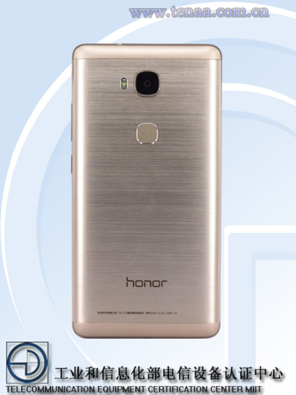 Huawei_Honor_7_Plus_Back