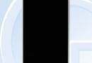 Lenovo_P1_mini_Front