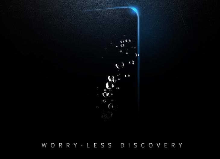 Galaxy_Teaser_3