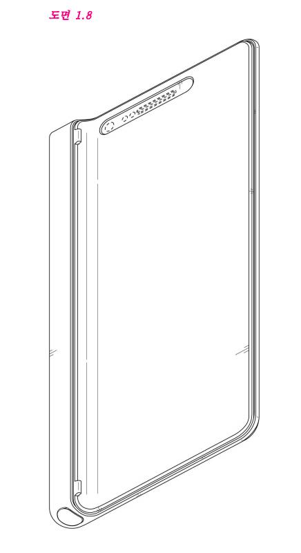 Samsung_Case_Patent