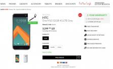 HTC_10_Pre_Order