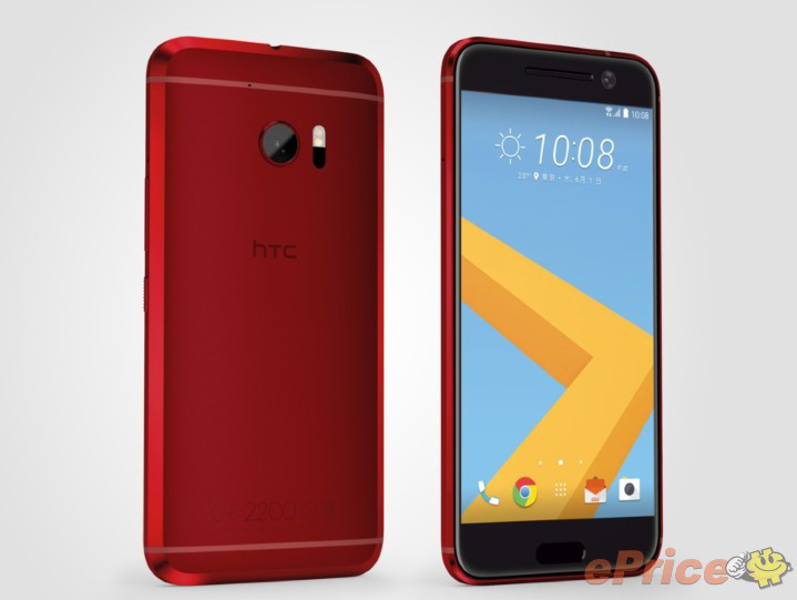 HTC_10_Red_Back_Front