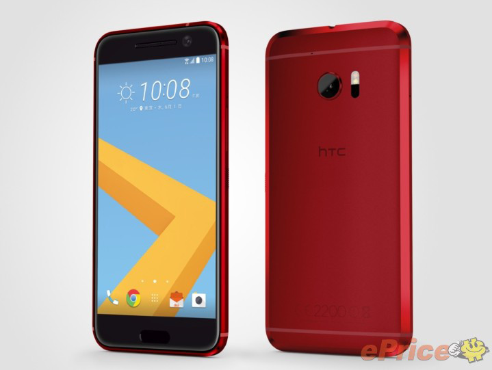 HTC_10_Red_Back_Front2