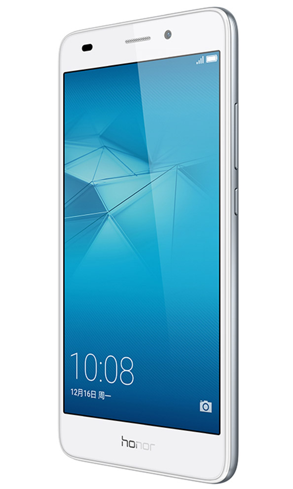 Huawei_Honor_5C_White