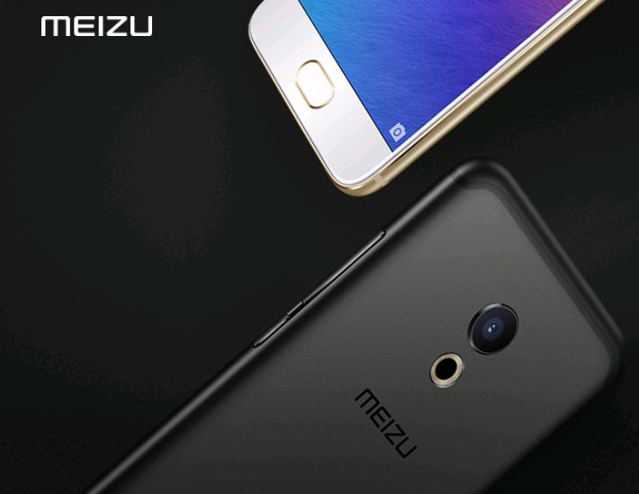 Meizu_Pro_6_Camera