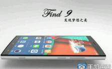 Oppo_Find_9