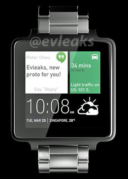 EvanBlass_HTC_Smartwatch_Render