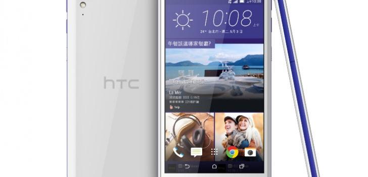 HTC_Desire_830