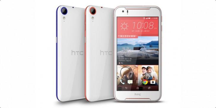 HTC_Desire_830_Titel