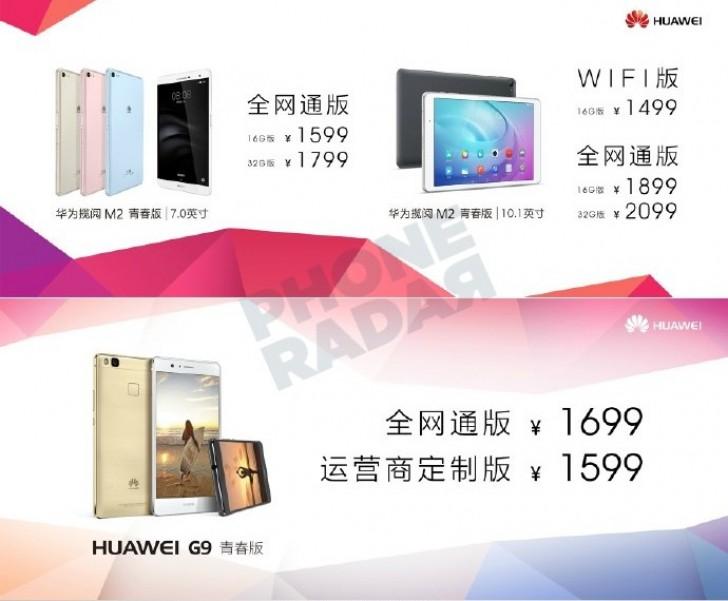 Huawei_G9_Lite_MediaPad_M2_7.0