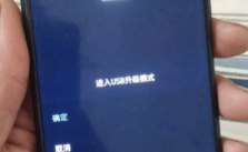 OnePlus_3_I