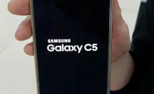 Samsung_Galaxy_C5_Front