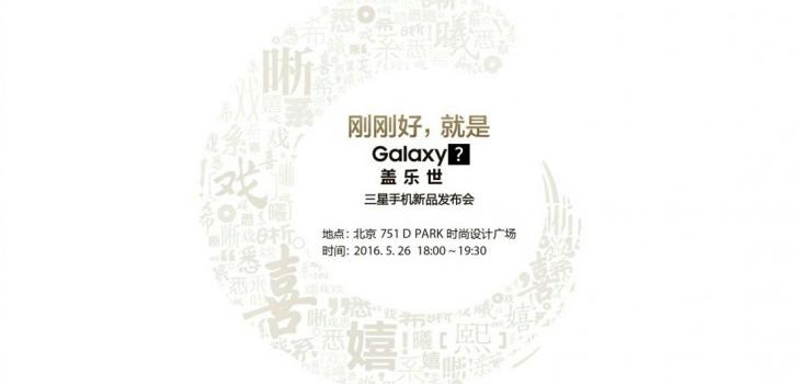 Samsung_Galaxy_C_