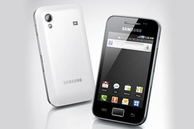 Samsung Galaxy Acer Teaser