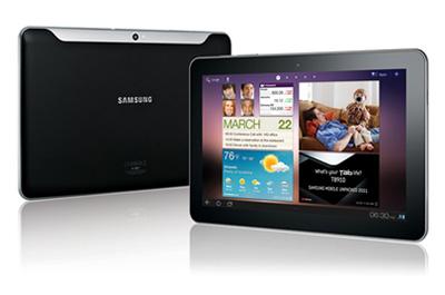 Samsung Galaxy Tab 10.1 Teaser