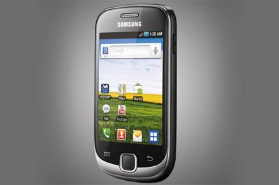 Samsung Galaxy Fit Teaser