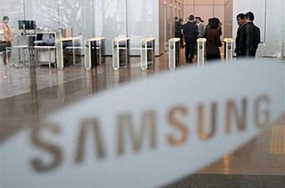 Samsung Teaser