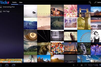 Flickr Teaser