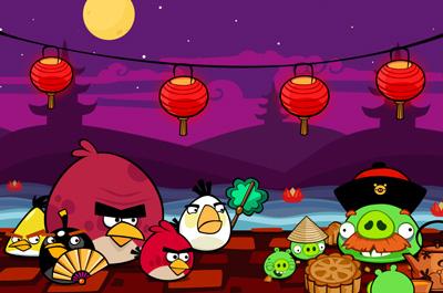 Angry Birds Moon Festival Teaser