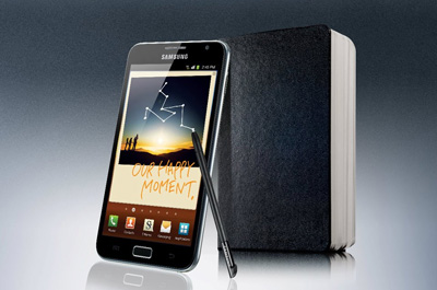 Samsung Galaxy Note Teaser