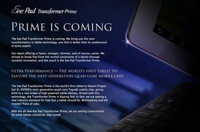 ASUS Eee Pad Transformer Prime Teaser