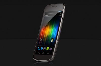 Samsung Galaxy Nexus Teaser
