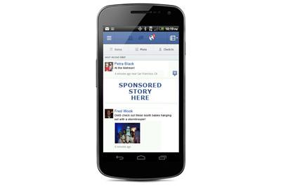 Facebook Ads Teaser