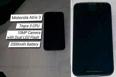 Motorola Atrix 3 Teaser