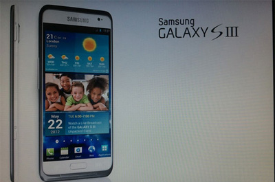 Samsung Galaxy S 3 Teaser