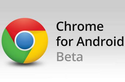 Chrome Teaser