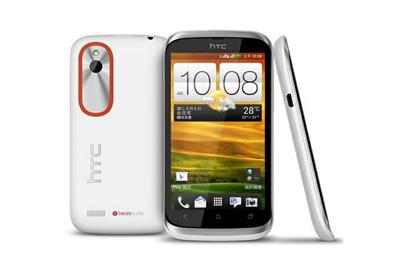 HTC Desire V Teaser