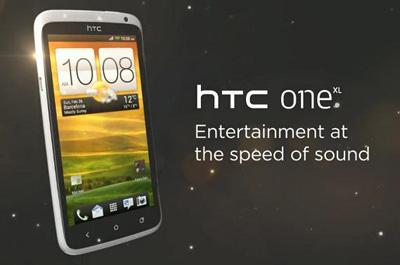 HTC One XL Teaser